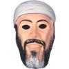 Masque arabe plastique