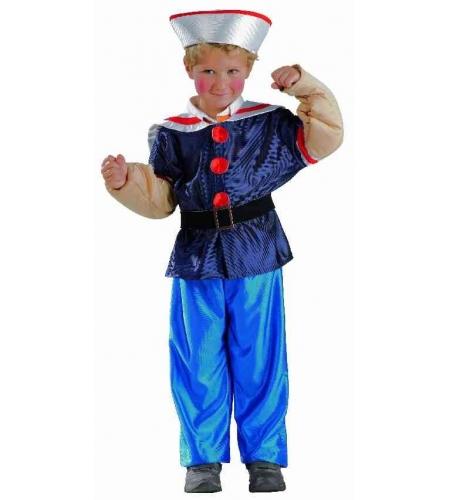 Marine crianÇas outfit